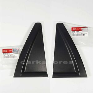 838301F001 838401F001 Rear Door Outside Delta Molding For KIA SPORTAGE 2005-2010