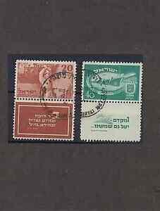 Israel 30/1, 1950, 20+40 Pr halb Tab Jahrestag Unabhaengigkeit gestempelt, #n800