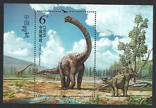 P.R. OF CHINA 2017-11 CHINESE DINOSAURS MINIATURE SHEET OF 1 STAMP IN MINT MNH