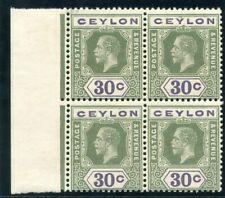Ceylon 1912 KGV 30c yellow-green & violet block of four superb MNH. SG 313ab.