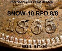 1865 Indian Head Cent - XF SNOW-10, POLIQUIN VAR-9 PLATE, RPD 8/8 CRKS (J726)