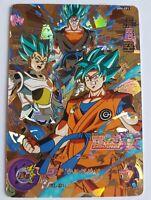 Carte DBZ Super Dragon Ball Heroes Universe Mission Part 6 #UM6-CP1 BANDAI 2019