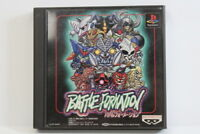 Battle Formation PS1 PS 1 PlayStation Japan Import US Seller P1139