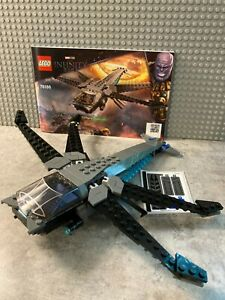 LEGO Marvel (76186) Panther Dragon Flyer - NO MINIFIGURES - Ship Only
