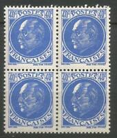 France 1941  Bloc de 4 n° 507 neuf ★★ Luxe / MNH