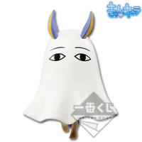 FGO Fate / Grand Order Ichiban Kuji ? Award Kyun-Chara Figure Medjed JAPAN