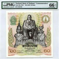 THAILAND 60 BAHT ND 1987 BANK OF THAILAND COMMEMORATIVE PICK 93a  VALUE $96