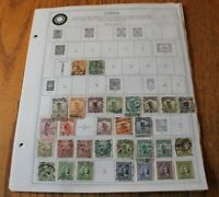 M39 Lot of China Stamps on 12 Minkus binder Pages