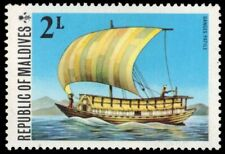"MALDIVE ISLANDS 576 (SG587) - Ships ""Ganges Patile"" (pf94595)"