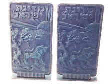 Antique Vintage Bookends Holder Stand Yehuda Lion Openhaim Judaica Made Israel