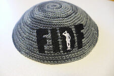 NEW Jewish Kippah Knitted Yarmulke FIDF Friends of Israel Defense Forces