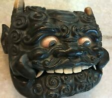 Antique, Lacquered, Japanese, Match Holder/Wall Pocket - Glass Eyes, Stag Horns!