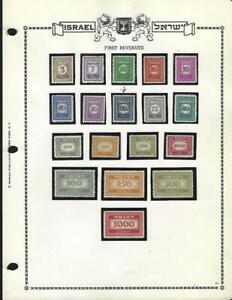 Israel 1948 First Revenues Complete Mint Set Bale Rev1-18