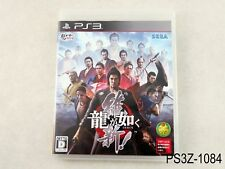 Ryu ga Gotoku Ishin! Yakuza Playstation 3 Japanese Import PS3 US Seller