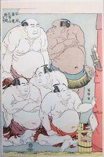 SHARAKU - SUMO ukiyo-e ESTAMPE JAPONAISE AUTHENTIQUE original japan woodblock