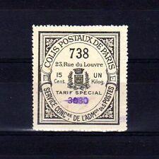 Colis Postaux Paris pour Paris Maury n° 35 neuf