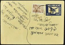 Bangladesh Used Pre-PAid Bird Cover #C53553