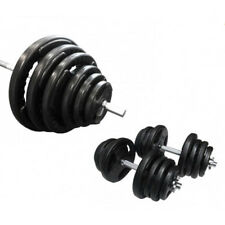 NEW Adjustable 80kg Barbell & Dumbbell Set Rubber Coated Weight Plate FitnessGym