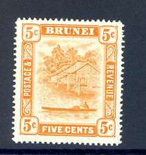 "BRUNEI SG 82 a ""RETOUCHED 5""  VARIETY MNH"