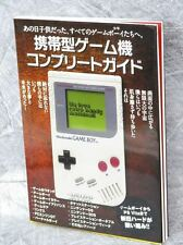 JAPANESE PORTABLE GAME Complete Guide Book Game Boy Neo Geo Pocket 90*