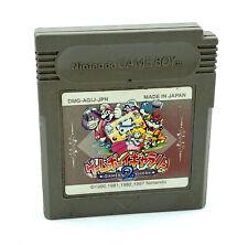 [JAP] Game and Watch Gallery 2 - Jeu Nintendo Game Boy - NTSC-J