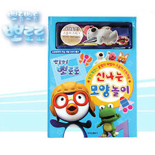 Pororo Shape Play Book Study Sponge Sticker Picture Book for Kids
