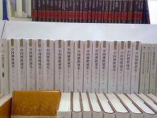 中国佛教通史(学术版)(15册) General history of Chinese Buddhism (Academic Edition) – 15 vol