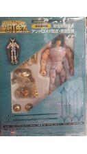 Saint Seiya DVD Box Taikei Gold Vintage n° 3 : ANDROMEDA BOX