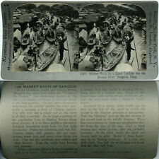 Keystone Stereoview of The MARKET BOATS of Bangkok, SIAM From 600/1200 Card Set