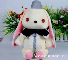 "1:1 16.5"" VOCALOID Mayu Microphone Plush Rabbit Bunny Fan-Made Cosplay Doll"