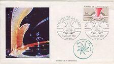 ESSAIE SERIGRAPHIE DE DESOMETS  PREMIER JOUR 1980 SCIENCES DE LA TERRE