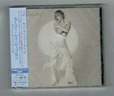 """CARLY RAE JEPSEN """"DEDICATED SIDE B"""" JAPAN CD +2 Bonus Tracks *SEALED*"""