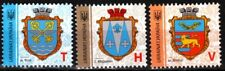 UKRAINE 2017-19 Definitive: Heraldry. Town Arms. Reprints. Issues #4-5, 3v, MNH
