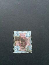 Great Britain - Scott # 120- used stamp Q. Victoria 9p( 1887/1892 )