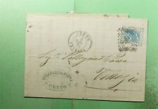 DR WHO 1873 ITALY CENTO FANCY CANCEL 28 F/L TO VENICE  g38280