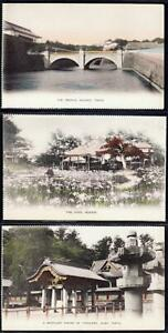 Lot of 6 - Tokyo Japan c.1900-05 PPCs - Various Locations,  *All 1890's - H/c
