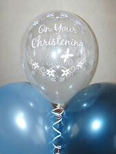 Boys Baby Blue Navy & Clear Printed CHRISTENING BALLOONS Party Decorations x 15