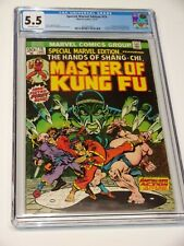 Special Marvel Edition #15 ~ 1st Shang-Chi, Master of Kung Fu 1973 ~ CGC 5.5