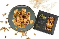 Luxury Baklava Sweet Gift Box, Bitesize, 18-22 Pieces,  Turkish Mughe Gourmet