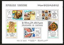 Tunisia 1973 - UNESCO0 Campaign Save Carthage ,Scott#600/5a - Imperf Souv Sheet