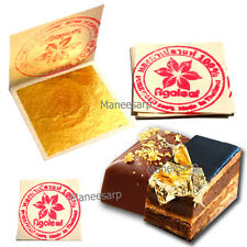 "20pcs 24K EDIBLE PURE GOLD LEAF DECORATE CAKE & FOOD LOVER ARTIST 1.18"" x 1.18"""