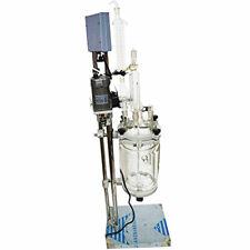 5L 220V Reaction Kettle Chemical Reactor Glass Reaction Vessel