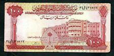 More details for saudi arabia (p15a) 100 riyals 1966
