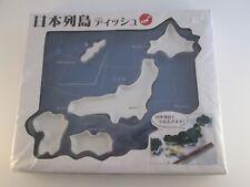 Japanese Sushi Dishes Japan Island Shaped Small NEW SEALED Wasabi Soy Sauce