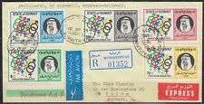 1975 Kuwait Express-R-Cover to Germany, RUMAITHIYAH R-label and cds [bl0343]