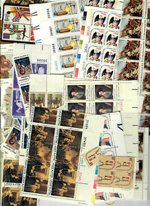 US $60.00 FACE M/NH POSTAGE LOT of MOSTLY 10¢ - $1 VALUES - Lots of Duplication!
