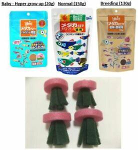 Medaka Breeding set - Baby/Normal/Breeding 3 foods and Spawning bed 4pcs - Japan