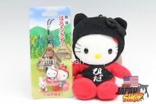 Hello Kitty Gotochi Hida plush mascot & keychain set Original Sanrio Japan