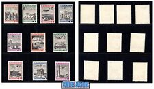 Greece. NATIONAL YOUTH ORGANIZATION EON, RRR MNH Set of 10 Greek Stamp Year 1940