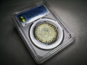 Sarawak British Protectorate Charles V Brooke 50 Cents 1900 H KM#11 PCGS XF RARE